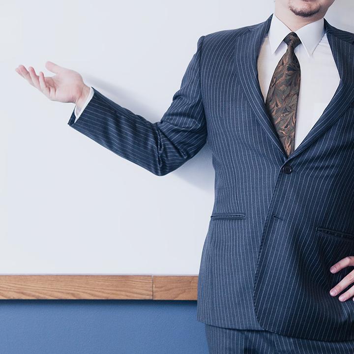 正社員登用制度とはどんな制度?