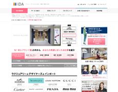 iDAWebサイト